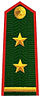 Vietnam Border Defense Force Lieutenant.jpg
